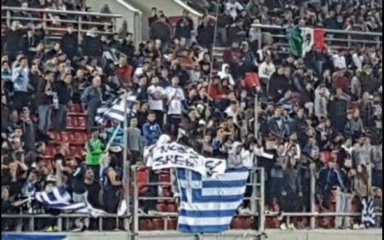 """Grčka policija identifikovala osobu koja je istakla transparent """"Nož, žica, Srebrenica"""""""