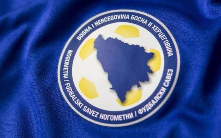 N/FSBiH suspendovao Stephanea Gillija zbog incidenta protiv Grčke